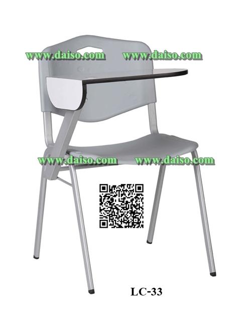 เก้าอี้เลคเชอร์ LC-33