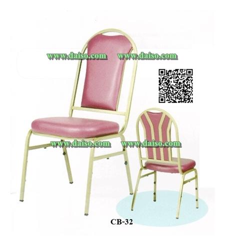 เก้าอี้จัดเลี้ยงโรงแรม CB-32