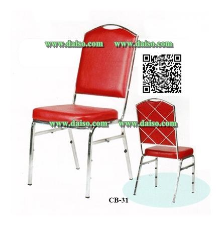 เก้าอี้จัดเลี้ยงโรงแรม CB-31