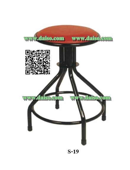 เก้าอี้ปฏิบัติการหุ้มเบาะS-19/เก้าอี้ปฏิบัติการ รุ่นเตี้ย