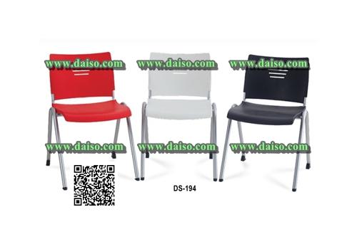 เก้าอี้ฟังบรรยาย เก้าอี้นั่งทำงาน DS-194