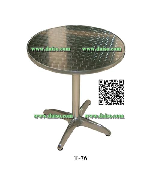 โต๊ะอลูมิเนียมกลม ขา4แฉก/โต๊ะอาหารอลูมิเนียมกลม T-76