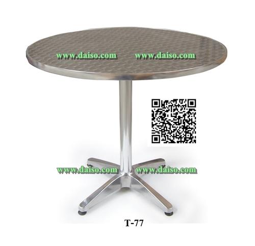 โต๊ะกลมอลูมิเนียม ขา4แฉก/โต๊ะอลูมิเนียมกลม T-77