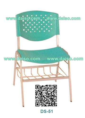 เก้าอี้ทำงานมีตะแกรง DS-51