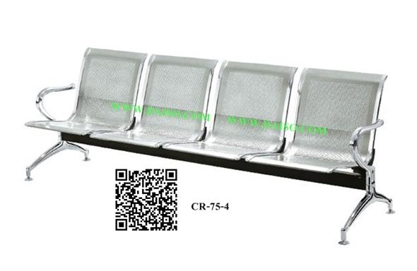 เก้าอี้แถวเหล็กแบบ 4 ที่นั่ง CR-75-4