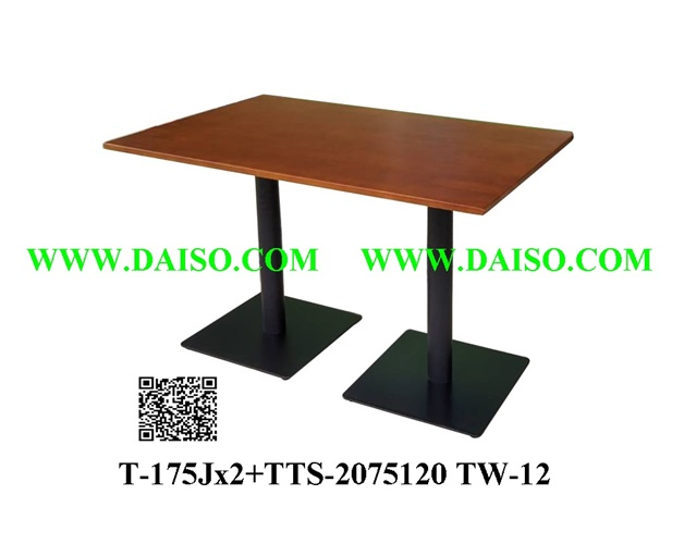 ขาโต๊ะพร้อมหน้าโต๊ะ / โต๊ะรับประทานอาหาร /  T-175Jx2+TTS-2075120 TW-12