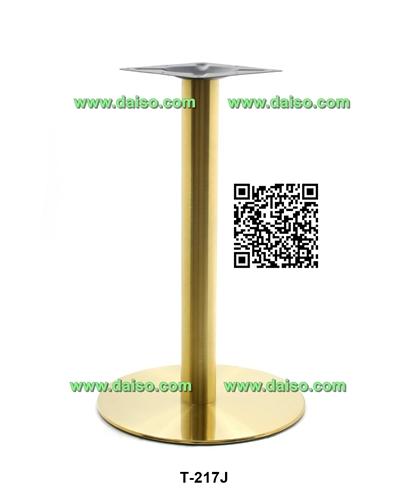 ขาโต๊ะสแตนเลส ทำสีทอง T-217J Gold
