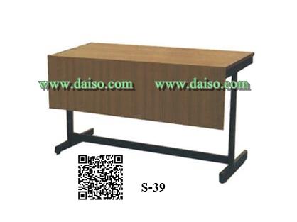 โต๊ะประชุม S-39/โต๊ะประชุมไม้