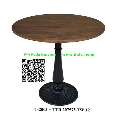 ขาโต๊ะพร้อมหน้าโต๊ะ / โต๊ะรับประทานอาหาร / T-200J+TTR-207575 TW-12