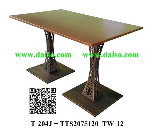 ขาโต๊ะพร้อมหน้าโต๊ะ / โต๊ะรับประทานอาหาร / T-204J+TTS2075120 TW-12