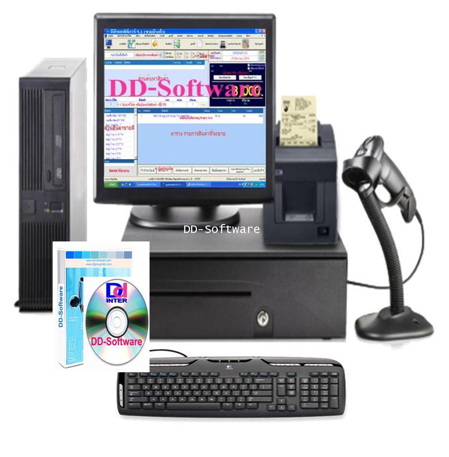 ชุดประกอบ dd-software 7