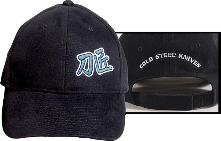 หมวก Cold Steel Embroidered Hat