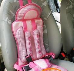 ที่นั่งเด็กในรถยนต์( สีชมพูหวาน)