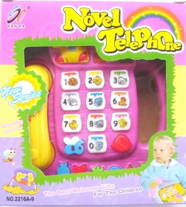 โทรศัพท์เด็กเล่น