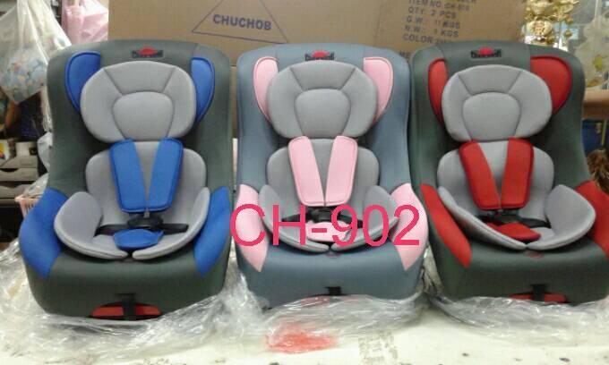 ที่นั่งเด็กในรถยนต์-เสริมเบาะ(CAR SEAT) เบาะนิรภัยติดรถยนต์