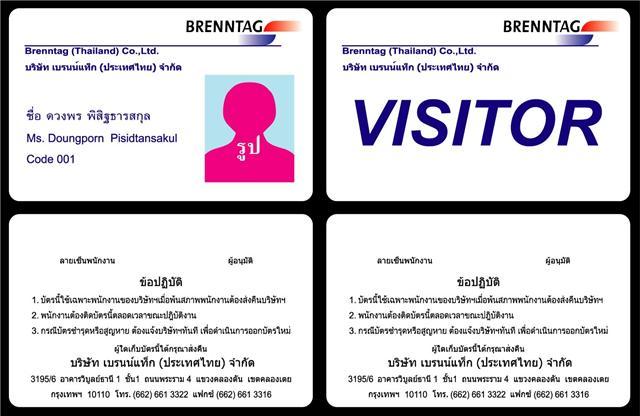 บัตร พีวีซี บัตรพลาสติก บัตรสมาชิก บัตรโปรโมชั่น 2 หน้า
