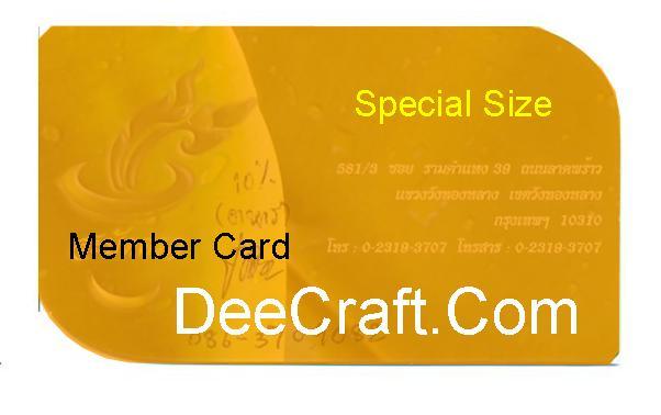 บัตร พีวีซี บัตรพลาสติก บัตรสมาชิก บัตรโปรโมชั่น 2 หน้า ขนาด พิเศษ