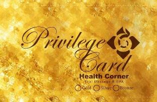 บัตรคีย์การ์ด Proximity card