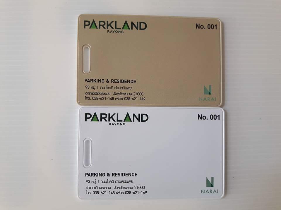 บัตรทาบ บัตรคีย์การ์ด Proximity Card  (read only) PHILIP 0.8 mm