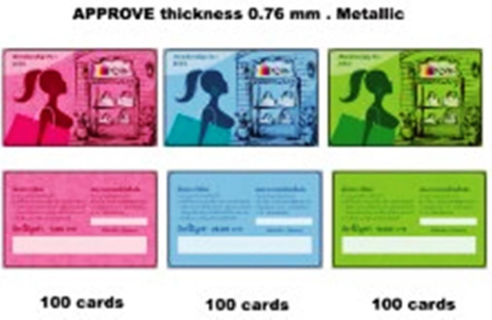 รับทำบัตรพนักงาน บัตรพลาสติก บัตรพีวีซี บัตรสมาชิก บัตรนัดเรียน บัตรนัดศึกษา