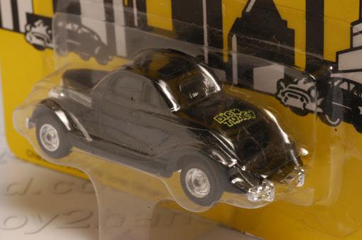 รถเหล็กของ ERTL- Tracy\'s Car 1