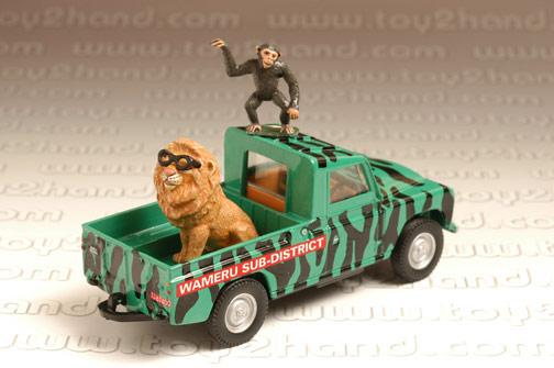 รถเหล็ก Corgi Classic No.07104 Daktari Land Rover  Figures 1