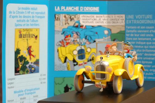 รถเหล็ก Editions Atlas No.2674002 1921 Citroen 5HP จากการ์ตูน Spirou และ Fantasio