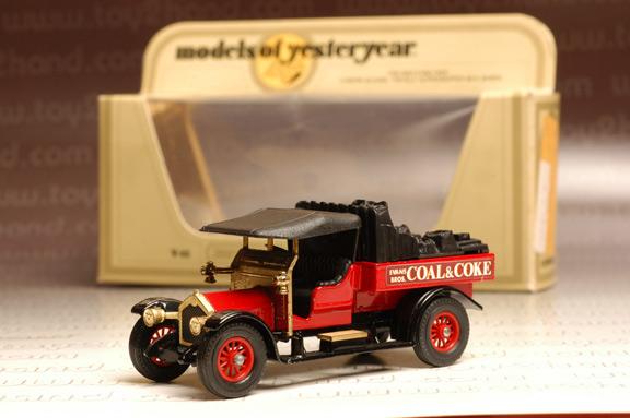 รถเหล็ก Matchbox Model of Yesteryear No.Y13C - 1918 Crossley (Coal  Coke)