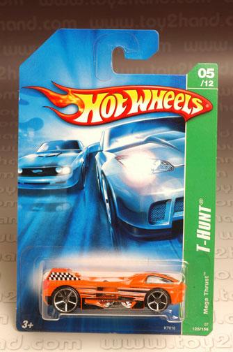 รถเหล็ก Hot Wheels  No. 125/156 – Mega Thrust (T-Hunt)