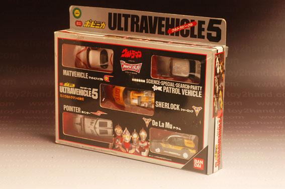 รถเหล็ก Bandai No.01408 Ultravehicle 5
