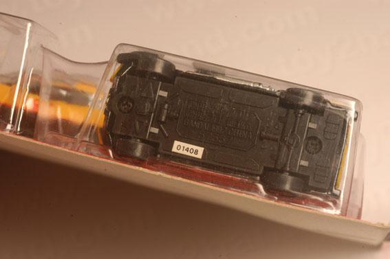 รถเหล็ก Bandai No.01408 Ultravehicle 5 6