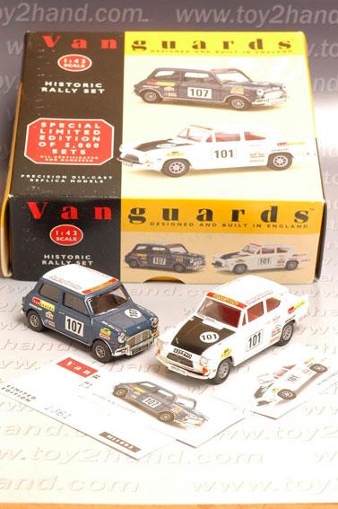 รถเหล็ก Vanguard-Historic Rally Set
