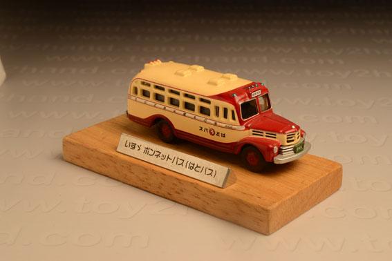 รถเหล็ก Tomica No. TL 0025 Isuzu Bonnet Bus