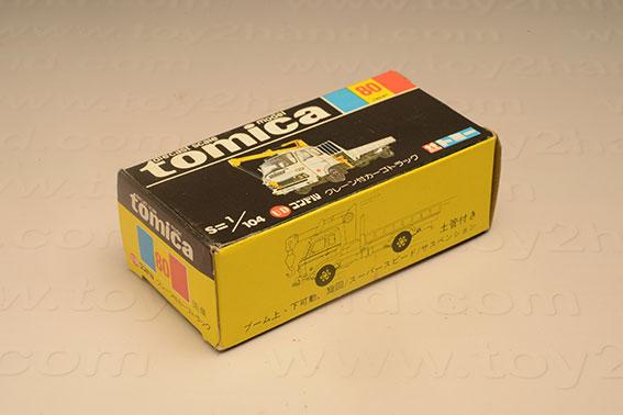 กล่องเปล่า Tomica No.80 Condor Crane