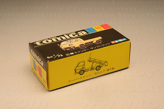 กล่องเปล่า Tomica No.10 Mitsubishi Canter Truck