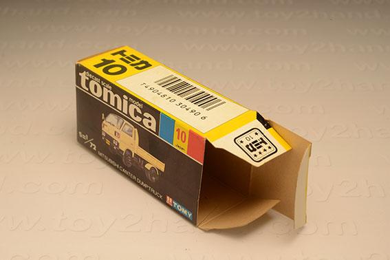 กล่องเปล่า Tomica No.10 Mitsubishi Canter Truck 1