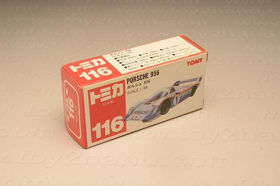 กล่องเปล่า Tomica No.116 Porsche 956