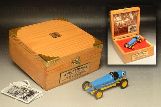 รถเหล็ก Matchbox Model of Yesteryear No.Y-14D – 1935 E.R.A. R.1.B (Bira Racing Car)