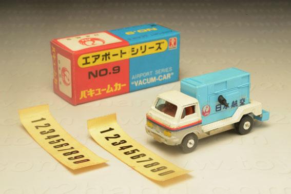 รถเหล็ก Vacum-Car, Bandai (2329) Airport Series (No.9)