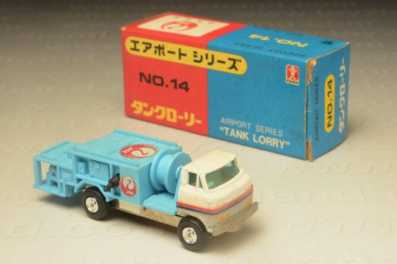 รถเหล็ก Tank Lorry, Bandai (2334) Airpot Series No.14