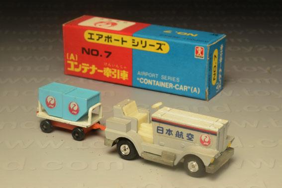 รถเหล็ก Container-Car (A), Bandai (2327) Airport Series No.7