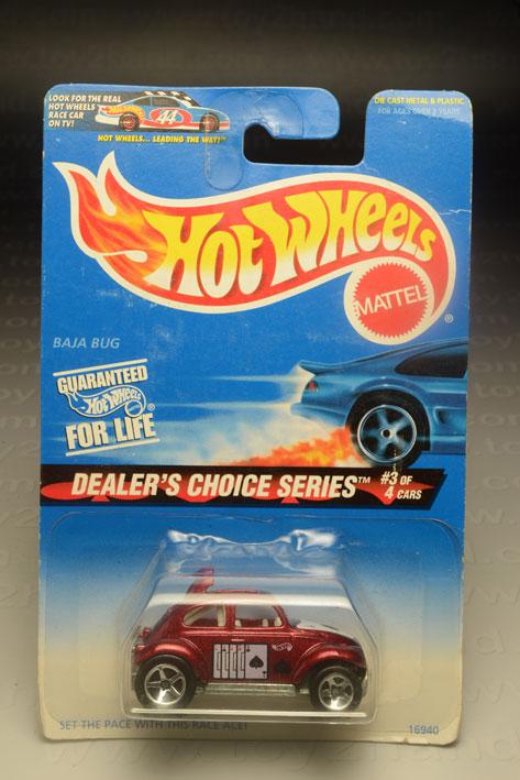 รถเหล็ก Hot Wheels No.567 Baja Bug
