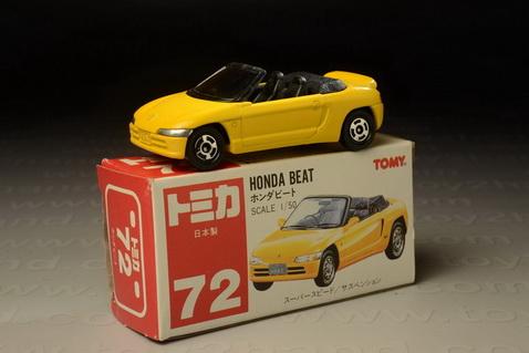 รถเหล็ก Tomica No 72 -  Honda Beat