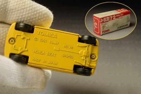 รถเหล็ก Tomica No 72 -  Honda Beat 2