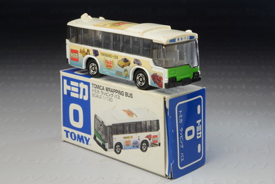 Mitsubishi Fuso Bus (Wrapping Bus)