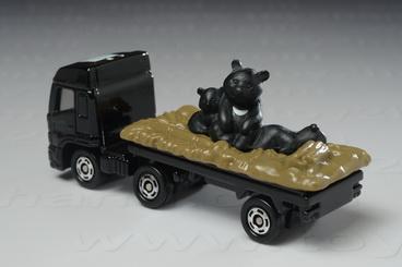 Animal Transporter 1