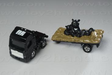 Animal Transporter 2