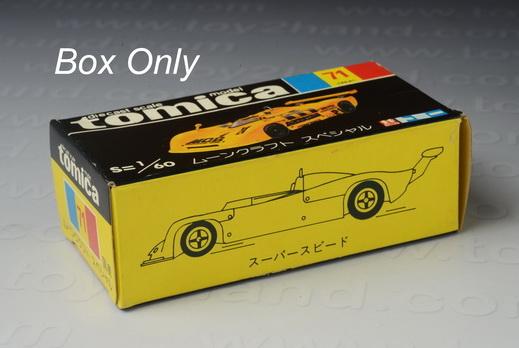 Tomica Original Empty Box No.71 Moon Craft Special 1