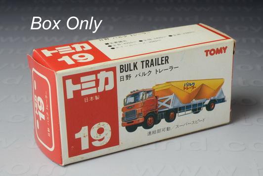 Tomica Original Box No.19, Bulk Trailer