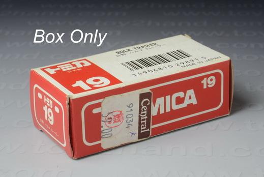 Tomica Original Box No.19, Bulk Trailer 1